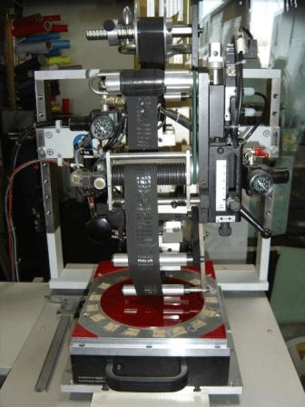 heisspraegemaschine