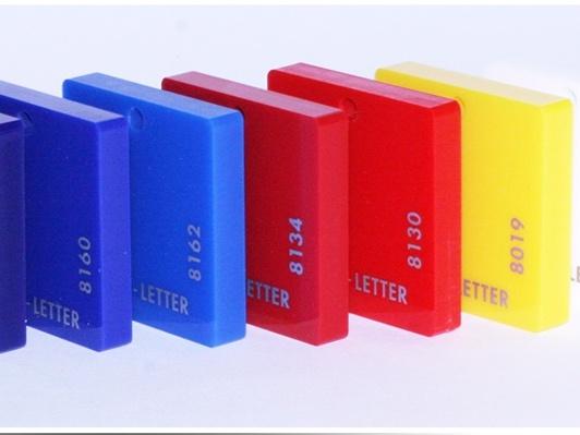 Seta-letter 8mm